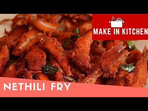 Nethili fish fry in Tamil | Nethili Meen Fry |  Nethili varuval in Tamil | Make in Kitchen