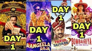 Why Cheat India Vs Fraud Saiyaan Vs Rangeela Raja Vs Bombairiya 1st Day Box Office Collection