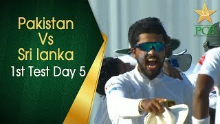 Pakistan vs Sri Lanka - 1st Test - Day 5 | PCB