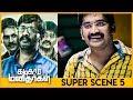 Kadikara Manithargal Movie Scene 5 Kishore Latha Rao Sam C S
