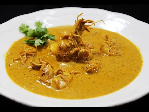 Creamy Prawn/Shrimp Malai Curry - Chef Lall's Kitchen