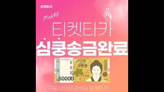 유튜브!공개! #소액결제#정보이용료#신용카드 하는 방법