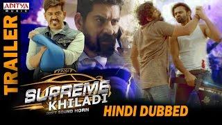 Supreme Khiladi Hindi Dubbed Official Trailer | Sai Dharam Tej, Ravi Kishan, Raashi Khanna