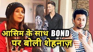 Shehnaz Gill REVEALS Her Bond With Asim Riaz After Bigg Boss 13