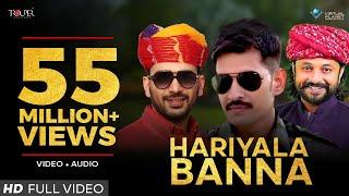 HARIYALA BANNA FULL VIDEO Rapperiya Baalam & Kunaal Vermaa Ft. Ravindra Upadhyay & Kamal Choudhary