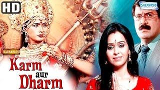 Karm Aur Dharam - Mehul Buch, Sheetal Thakkar, Raju Shreshtra - Full Movie