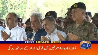 Geo Headlines - 10 PM 23-September-2017