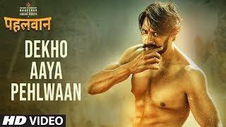 Dekho Aaya Pehlwaan - Theme Lyrical | Pehlwaan - Hindi | Kichcha Sudeepa | Krishna | Arjun Janya