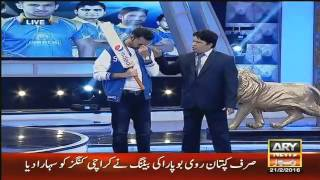 Waseem Badami Crying In Live Show Over Karachi Kings Lost