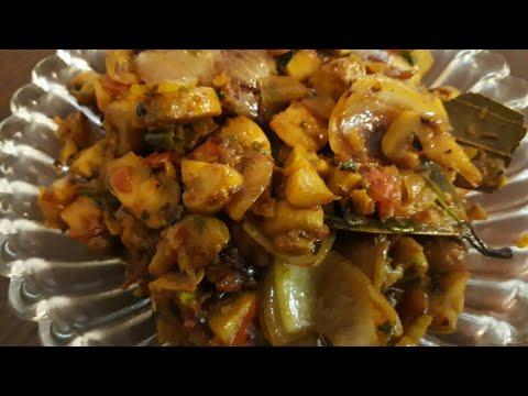 Mushroom do Pyaza   how to make mushroom do payaza  Mushroom Recepie  