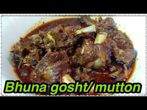 Bhuna Gosht / Rara Mutton | Mutton Curry Recipe | Cook With Monika