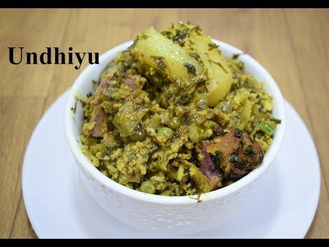 Undhiyu Recipe-Surti Undhiyu-उंधियो-How to Make Undhiyu-Undhiyo Recipe in Pressure Cooker-Oondhiyo