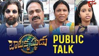 Balakrishnudu Public Talk | Nara Rohit | Regina Cassandra | Pavan Mallela