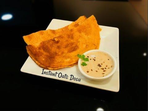 Instant Oats Dosa Recipe-Simple Crispy Oats Rava Dosa-Easy Healthy Breakfast(ideas)Recipes With Oats
