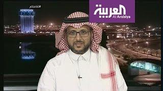 تفاعلكم | جامعة الطائف السعودية تعلم الغناء والعزف