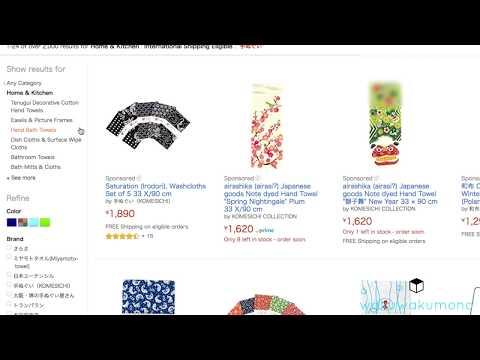 Where to Buy Tenugui (Hand Towels) - Amazon Japan