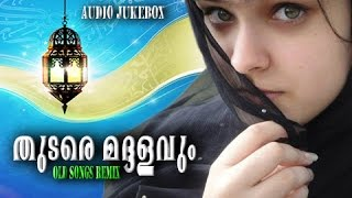 Mappila Pattukal Old Is Gold  Thudare Madhalavum  Hits Of  Anwar Sadath  Malayalam Mappila Songs