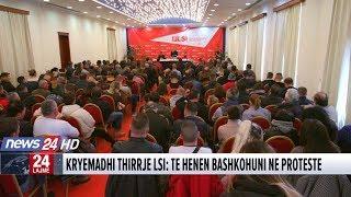Kryemadhi thirrje LSI: Të hënën bashkohuni në protestë