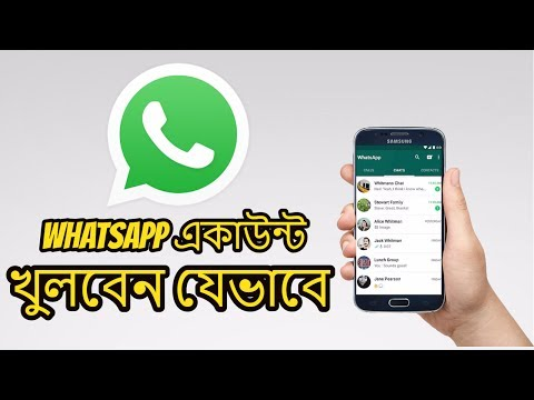 How to Create Whatsapp Account on Android Mobile   Bangla Tutorial   Technology Times BD