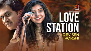 Love Station By Porshi & Dev Sen | Album Porshi 3 | Official Lyrical Video