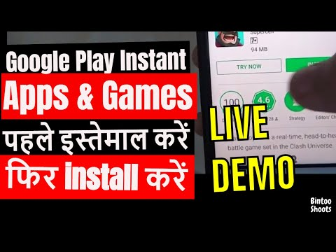 Google Play Instant Apps & Games with Live Demo | Hindi | BintooShoots