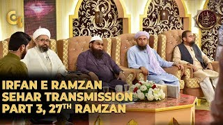 Irfan e Ramzan - Part 3 | Sehar Transmission | 27th Ramzan, 2nd, June 2019