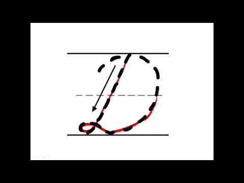 Cursive Capital D