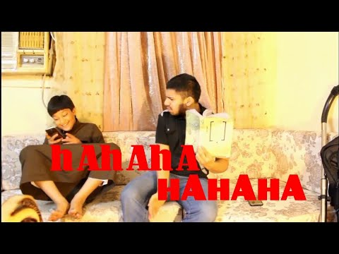 When You Read Funny Jokes in i phone |To Much Laugh After read Funny Jokes in i Phone |ShkAbdullahX