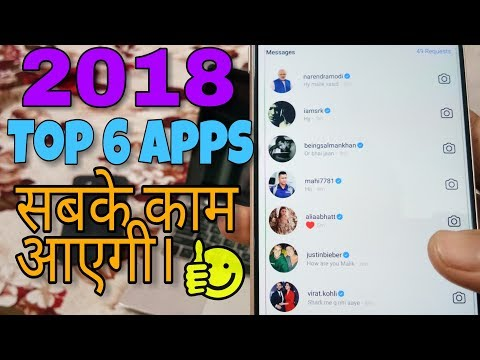Best Android Applications | How to Recover Deleted Photos | Top apps for Android 2018