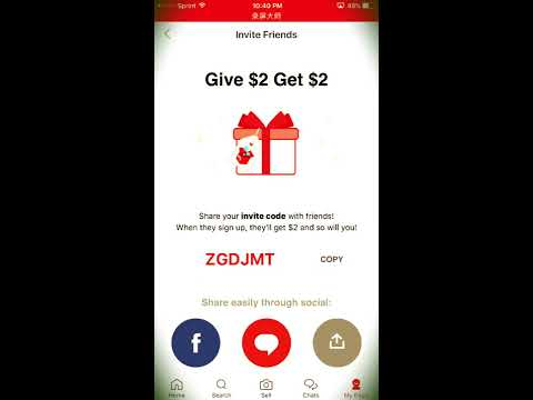 How to get a Free IPhone case/Charger (Free IPhone) 2017