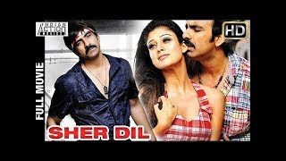 Sher Dil Latest Hindi Dubbed Movie 2017 Full HD