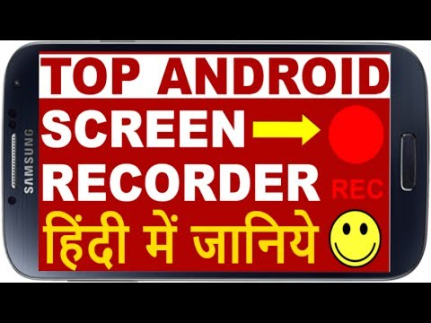 How to Record Android Mobile Screen using Top Screen Recorder Application