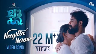 LUCA | Neeyilla Neram Song Video | Tovino Thomas, Ahaana Krishna | Sooraj S Kurup | Arun Bose