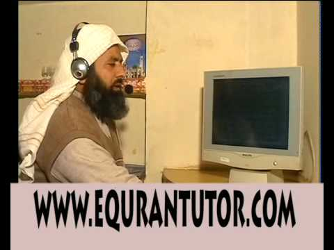How Online Read Learn Teach Tajweed and Recite Quran - Understand Quran with female tutors.flv