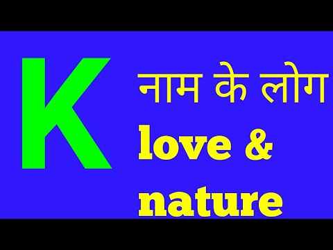 Katrina Kaif /letter K you and your partner/ astrology in Hindi