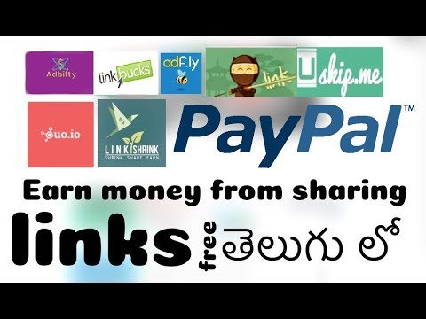 Earn Money By Sharing Links - 5000 Per Month! (తెలుగు లో) in how to do in telugu