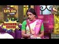 Flirty Rinku Bhabhi Rangeeli Rinku Bhabhi The Kapil Sharma Show