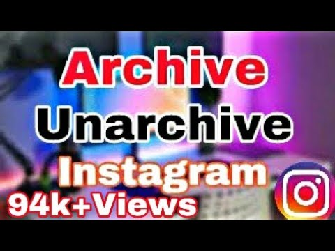 How To archive/Unarchive photo instagram 📷