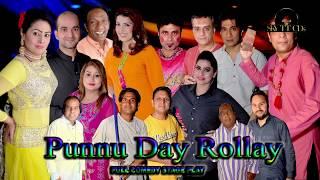 Punnu Day Rollay(Full Drama) || Waseem Punnu || New Punjabi Pakistani Comedy Stage Full Drama 2019