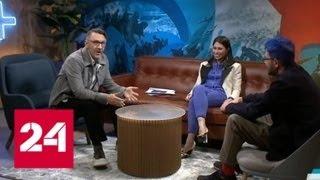 Download ″Не матерись - и стыдно не будет″: совет от Сергея Шнурова - Россия 24 Video