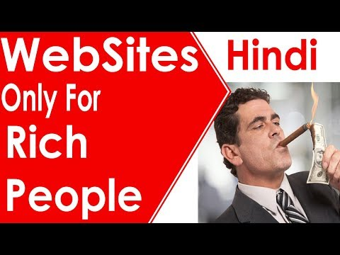 Websites Only for Rich People | Hindi