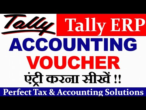 How to pass Accounting Voucher entry in Tally ERP 9 in Hindi