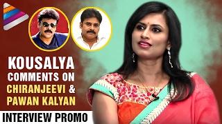 Singer Kousalya Comments on Chiranjeevi, Pawan Kalyan and Ram Charan   Exclusive Interview   Promo