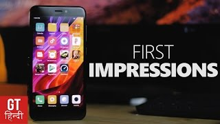 Redmi 4 India First Impressions and F-Code Giveaway (Hindi- हिन्दी)