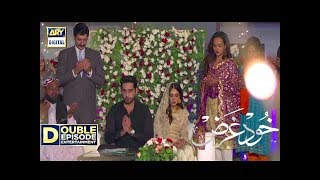 Khudgarz Episode 9 & 10 - 16th Jan 2018 - ARY Digital Drama