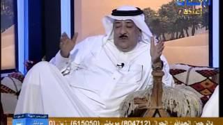 مجلس اوطان مع كبار مذيعي القناة السعودية الأولى (اليوسف , الحمود , الشهري, الموينع)
