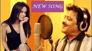 Udit Narayan 2018 New Song - Tumse Seekha Dil Ka Lagana | Full Solo Version
