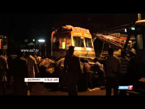 Two killed as car rams into stationery lorry  in Kumbakonam | Tamil Nadu | News7 Tamil |