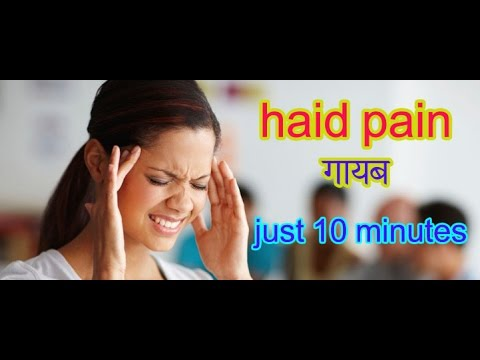 Head Pain Treatment In Hindi|Sar ka Dard ka Ilaj In Hindi And Urdu