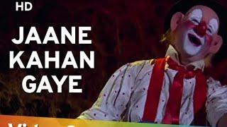 Jaane Kahan Gaye Woh Din | Mera Naam Joker | Raj Kapoor | | Bollywood Best Classic Songs